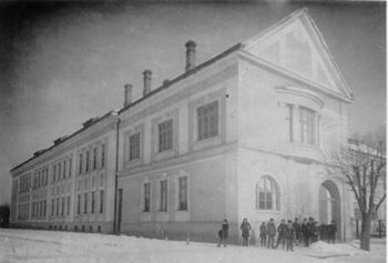 Osnovna skola Dusan jerkovic